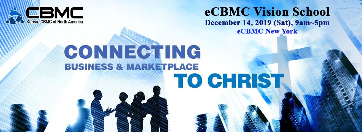 eCBMC Vision School New York – Registration Now Open!