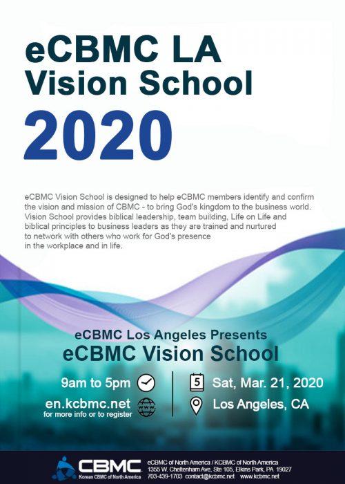 eCBMC-LA-2020-Vision-School-Flyer